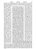 תלמוד בבלי - ברכות - יד: